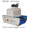供应RDUV-200/1UV固化机