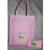 供应手提纸袋/广告袋