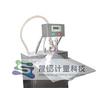 供应软包装液体灌装机