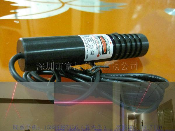供应石材机械专用激光标线器