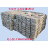 供应【锑锭】【精锑】【锡锭】合金厂家低价大量