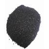 供应硫化黑
