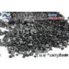 供应北京/椰壳炭/椰壳炭研究中心/椰壳活性炭