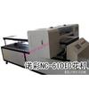 供应瓷器数码直喷印花机 陶瓷数码印花机