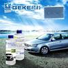 供应格科(GEKE)汽车水箱除垢剂