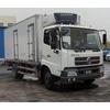 供应大型厢式冷藏车、冷藏车价格、保温车