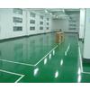 供应苏州昆山环氧地坪,上海地坪价格,地板漆