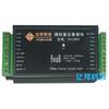 供应IN1065继电器输出模块