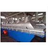 供应振动流化床干燥设备 热风炉干燥设备