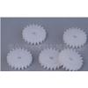 供应标准精密塑料齿轮0.5模数,20齿
