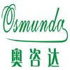供应广东省医疗器械标准化基础知识与企业标准编写研修班