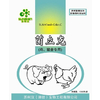 供应鸡猪舍除臭生物菌发酵床养猪鸡生物菌饲料复合生物菌