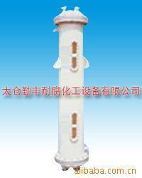 供应塑料离子交换柱