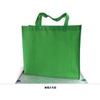 供应果绿大号袋