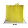 供应黄色大号袋