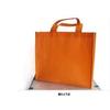 供应橙色大号袋