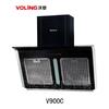 供应批发VOLING沃菱V900C超强油烟机