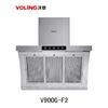 供应批发VOLING沃菱V900G-F2全钢