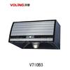 供应批VOLING沃菱V710B3中式油烟机