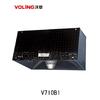 供应批发VOLING沃菱V710B1中式烟机