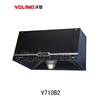 供应批发吸油烟机VOLING沃菱V710B2