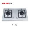 供应VOLING沃菱V13G钢板煤气灶