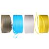 供应菲沃玛高强度PP打包带、捆扎带-厂家