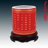 供应中国红瓷笔醴陵红瓷价格中国红瓷醴陵