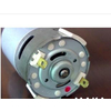 优质7712JH豆浆机电机
