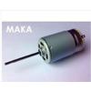 气泵用直流电动机