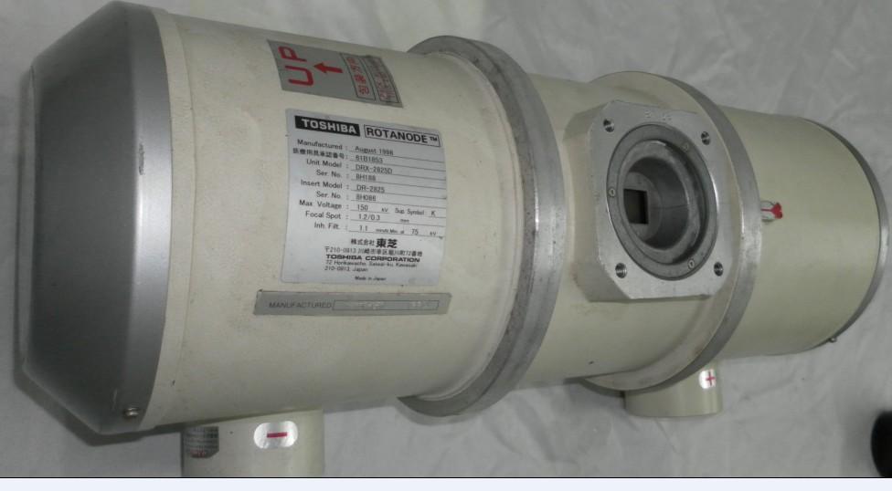 供应东芝DRX-2825D球管