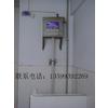 厂家直销沟槽厕所大小便感应节水器