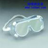 供应3M防护眼镜