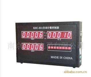 供应KHC-801饲料厂皮带输送机计数器