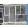 供应承接安徽省包河区隐形防盗网加盟商区域保护