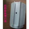 供应硅铝翻新剂 压铸铝翻新剂