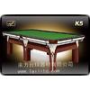 供应K5黑八台球桌-来力台球桌 美式台球桌
