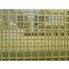 供应南通强固玻璃钢格栅盖板
