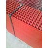 供应南通强固玻璃钢格栅桥板
