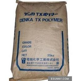 供应生产食品容器料730M日本电气化学