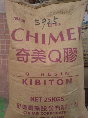 供应K树脂  PB-5910  台湾奇美
