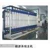 供应四川净水设备