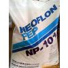 供应FEP铁氟龙FEP塑胶原料FEP塑料