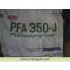 供应PFA塑胶原料,PFA材料PFA塑料