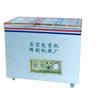 320型6斤茶叶真空包装机械
