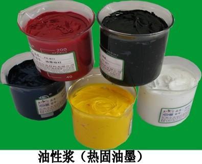 供应厂家直销批发不含PVC环保低温热固油墨