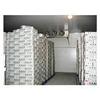 供应冷库安装压缩机冷库设备安装