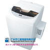 供应自动投币洗衣机