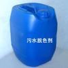 次氯酸钠北京供应、次氯酸钠用途