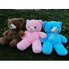 供应厂家直销 毛绒/填充玩具 四色熊